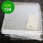 Effetre/Moretti - Crystal clear - Coe 104 - 12.5x12.5cm
