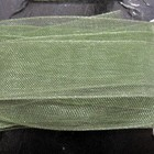 Organza - Olijfkleur - 12 mm