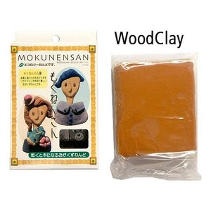Art Clay Silver Core Wood Clay (Mokunen san) 300g