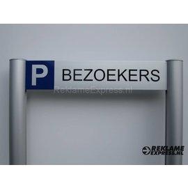 Parkeerbord Bezoekers frame paneel 10x50 cm en 2 palen