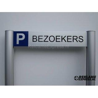 Parkeerbord Bezoekers luxe frame paneel 10x50 cm en 2 palen