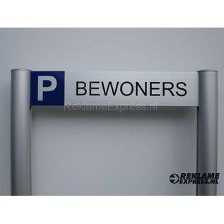 Parkeerbord Bewoners luxe frame paneel 10x50 cm en 2 palen