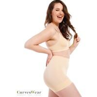 Comfort Short | Soft Nude