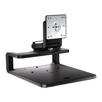 HP Adjustable Display Stand (AW663AA)