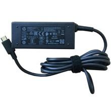 HP USB-C AC Adapter