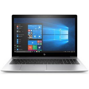 HP Elitebook 755 G5 | 16GB | 256GB NVMe SSD | AMD Ryzen 3 Pro 2300U
