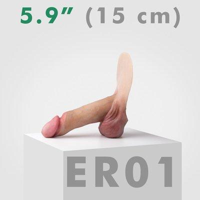 Emisil Erect Prosthetic  ER01