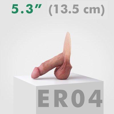 Emisil Erect Prosthetic  ER04