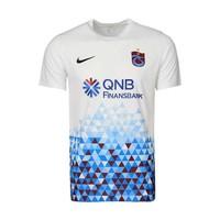 Trabzonspor Nike Kids White Football Shirt 16-17