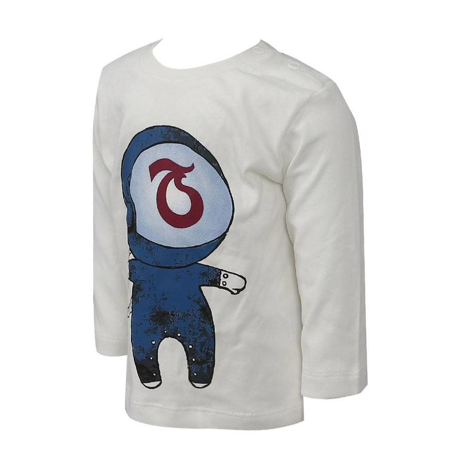 Trabzonspor Beige Sweater