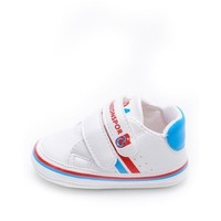 Trabzonspor Baby Booties 61