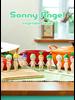 Sonny Angel vegetable series