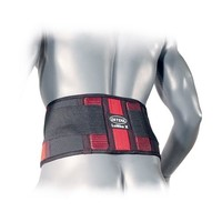 ORTEMA Lumbo-X low kidney belt