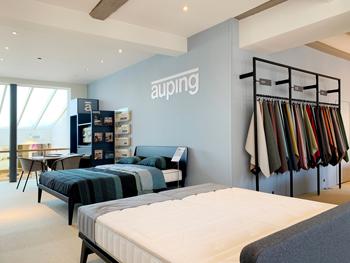 Showroom bedshop de duif zutphen