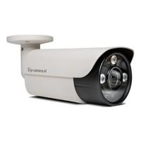 Sony Pro Bullet - 5MP PoE Beveiligingscamera Set Zoom lens
