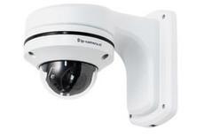 Wat is een PTZ camera? (pan, tilt, zoom)