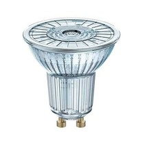 Dimmable LED spot 230V, warm white, 575 lm