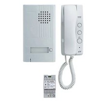 Intercom 2-wire kit, DA1AS