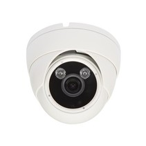 IP camera,  2 megapixel, IP66, CAMIP20N