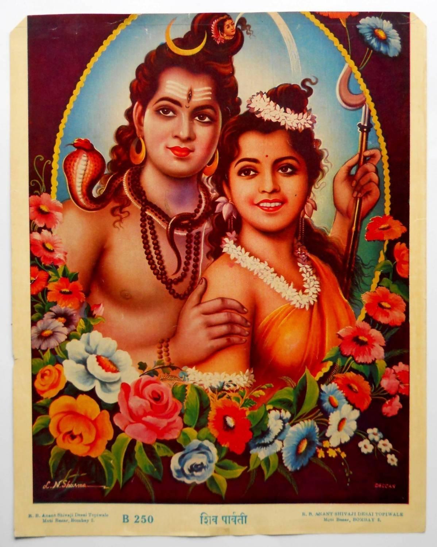 Shiva and Pavarthi