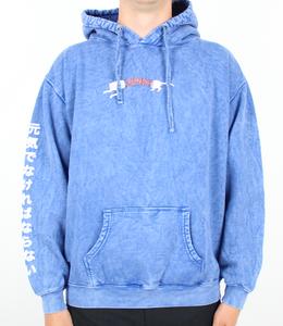 RipNDip Zip Sweaterperface Hoodie