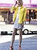 Yellow Jeans Vest