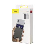 Silicone Card Sticker Grey