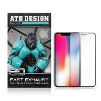 9D Full Glue Tempered Glass iPhone 11 Pro/X/XS