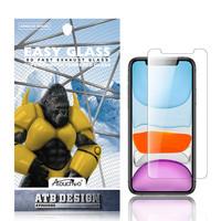 Displayschutz 2.5D Gehärtetes Glas iPhone XR / 11