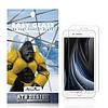 ATB Design Displayschutz 2.5D Gehärtetes Glas iPhone SE 2020