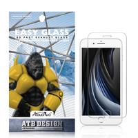 Displayschutz 2.5D Gehärtetes Glas iPhone SE 2020