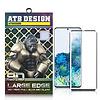9D ARC Tempered Glass Samsung S20 Plus