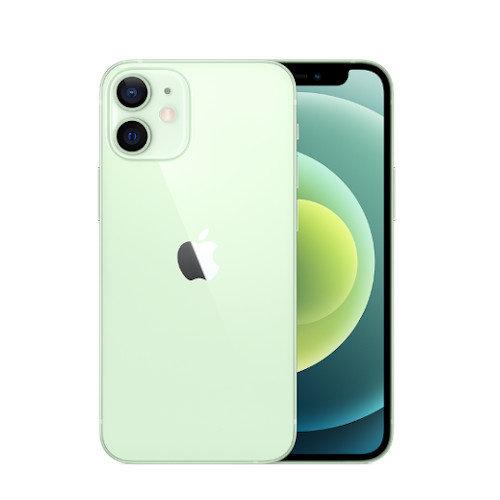 """iPhone 12 mini 5.4 """" Cases"""