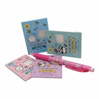 Moongs sticky notes set -translucent