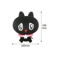Pluche Kuroro met cape- 19 cm