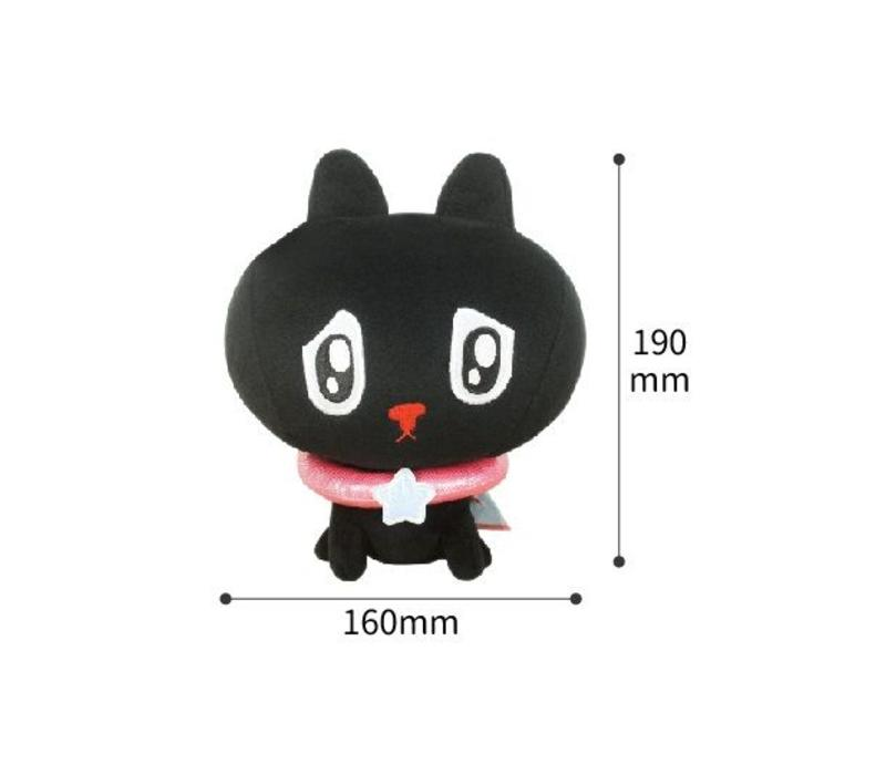 Plush Kuroro with cape - 19 cm