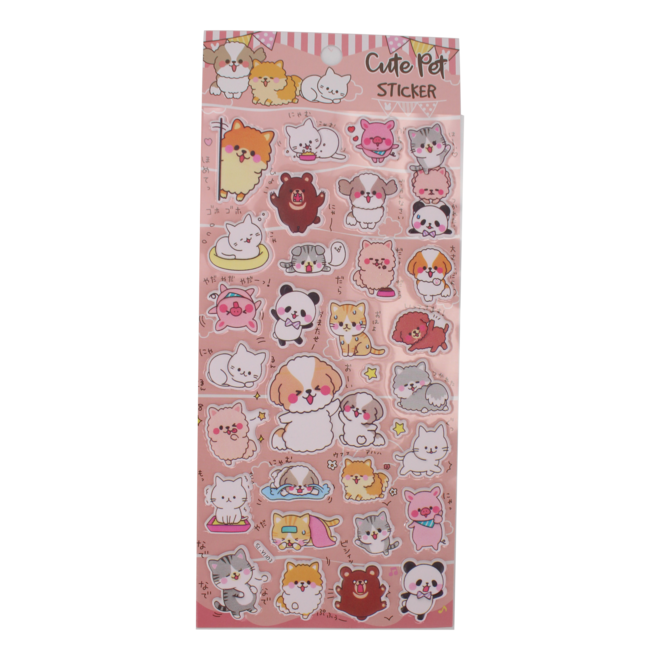 Cute pet puffy stickers (various)