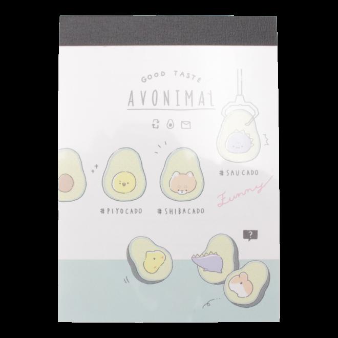 Avocado Mini Notepad Kamio