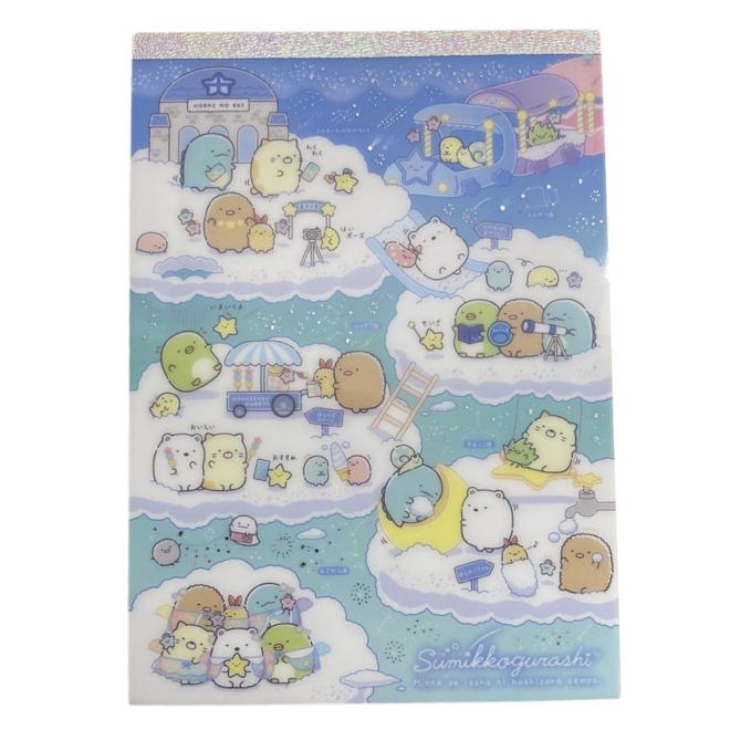 Sumikkogurashi memoblok groot - Starry sky walk
