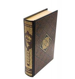 Dostoïevski (Fedor) Dostoïevski (Fedor) - Crime et Châtiment - Tome 1