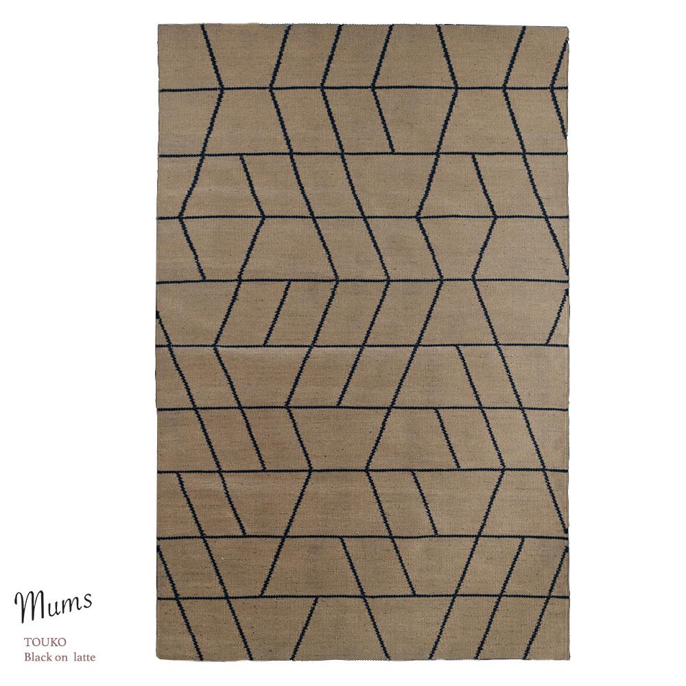 """Teppich """"Touko / Black on Latte"""" aus recycelter Baumwolle 90x200x1 cm"""