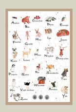 Tier - ABC mit 26 Tiermotiven