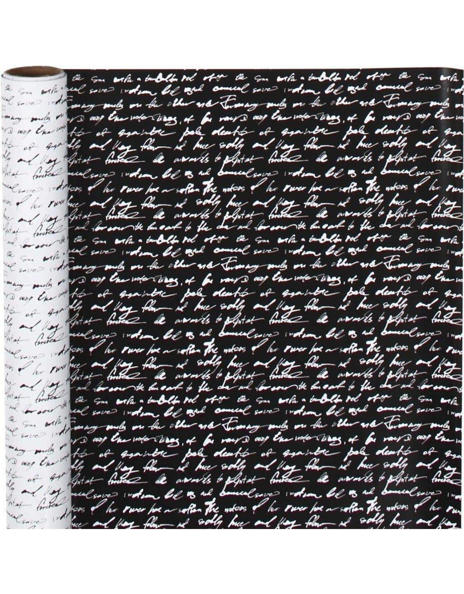 Inpakpapier tekst