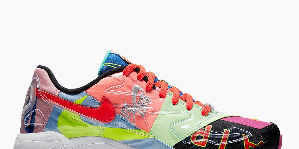 Nike x Atmos Air Max 2 Light Baskèts Stores Amsterdam
