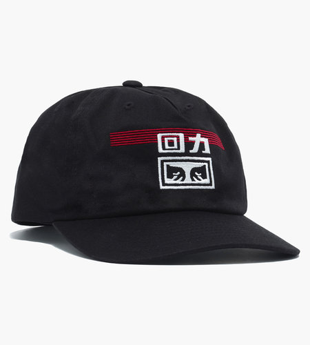 Obey Warrior X Obey Lines Snapback