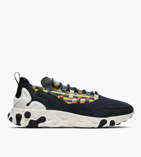 Nike Nike React Sertu Blackened Blue Black Sail