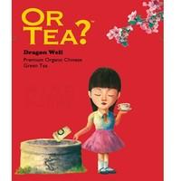 thumb-Dragon Well Classic Tea Collection-1
