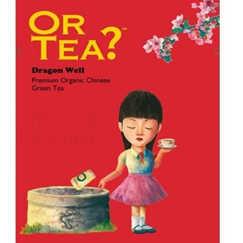 Or Tea Dragon Well Classic Tea Collection
