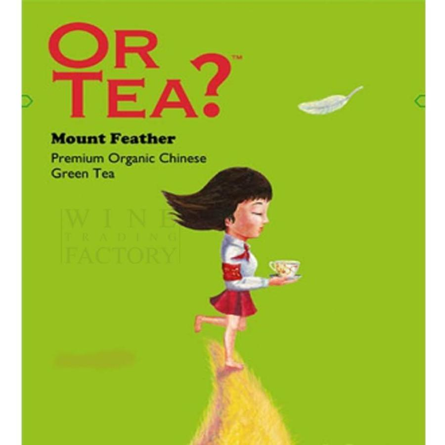 Mount Feather Classic Tea Collection-1