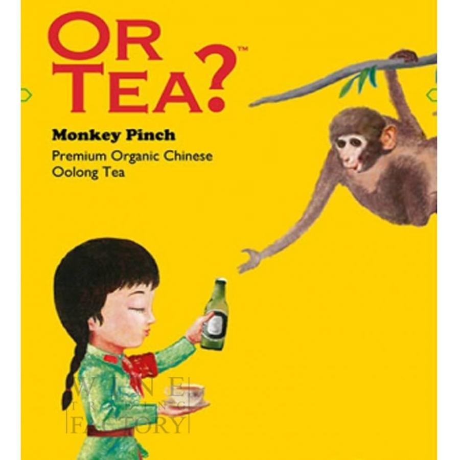 Monkey Pinch Classic Tea Collection-1